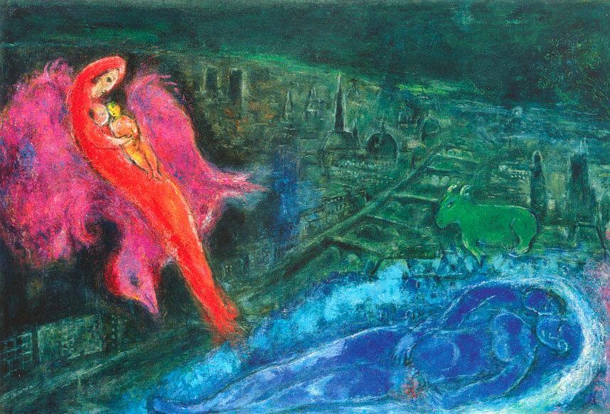 Марк Шагал. Брюссельский альбом