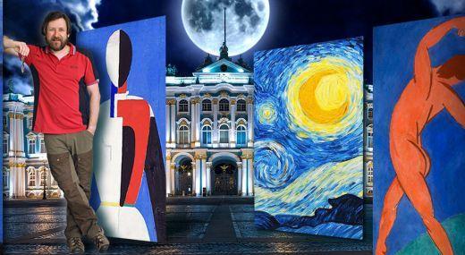 Ночь музеев с Алексеем Шадриным