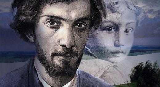 Русское искусство:ИсаакЛевитан