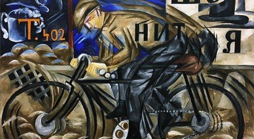 Русское искусство:НаталияГончарова