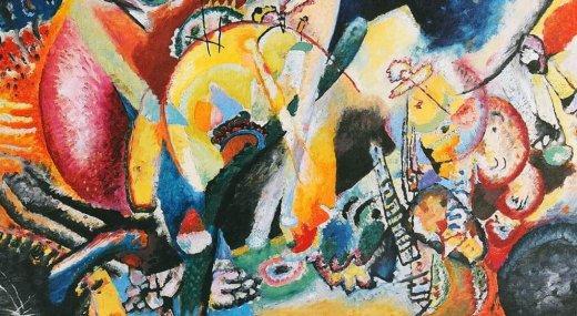 Секреты современного искусства:<br>Малевич и Кандинский
