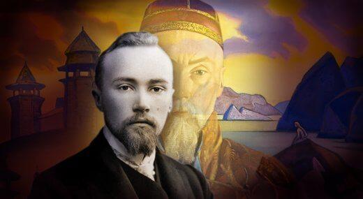 Русское искусство: Николай Рерих