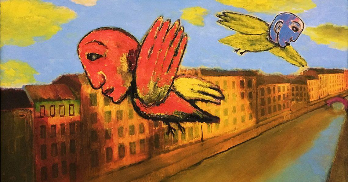 НОВЫЕ ИМЕНА:<br>Петербургский Шагал — Петр Конников