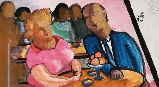 НОВЫЕ ИМЕНА:<br>Художники арефьевского круга
