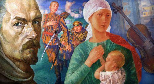 Русское искусство: Кузьма Петров-Водкин