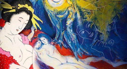 Эротические традиции в искусстве<br>народов и эпох