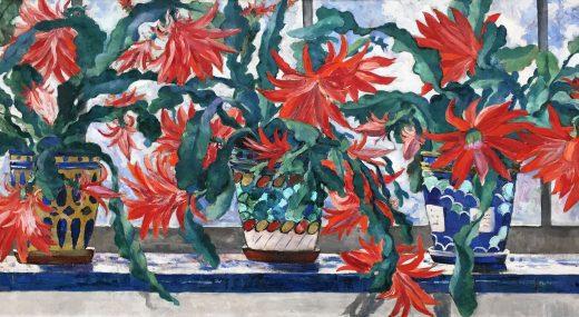 НОВЫЕ ИМЕНА:<br>Гренобльская коллекция Жоржетт Агютт