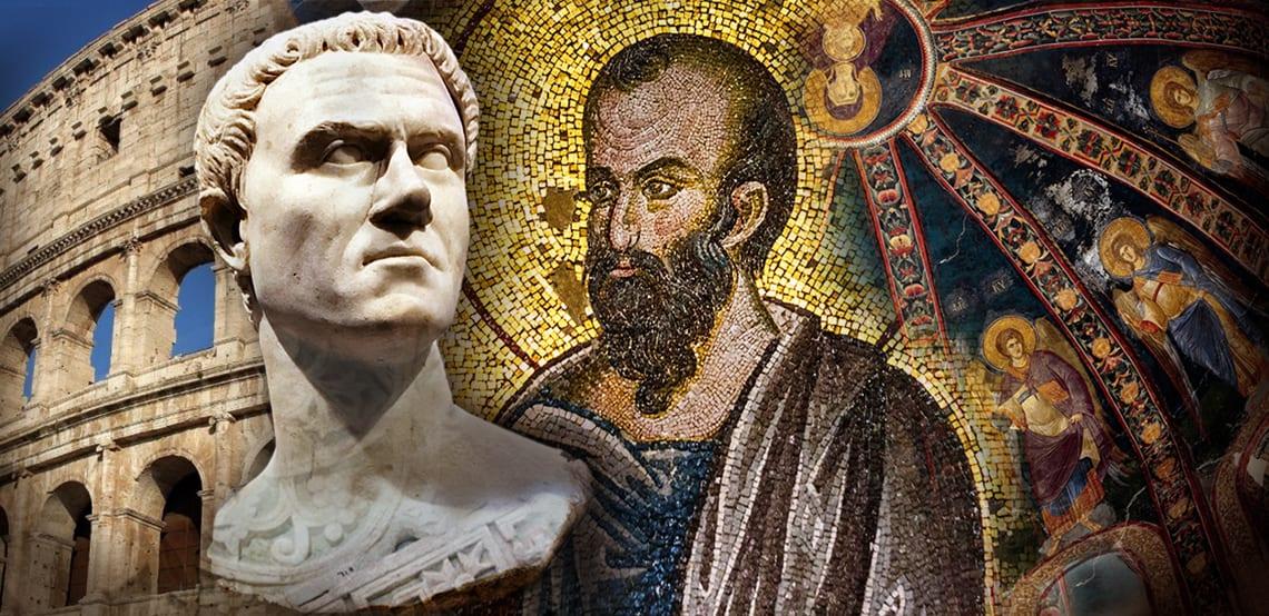 Искусство Древнего Рима и Византии