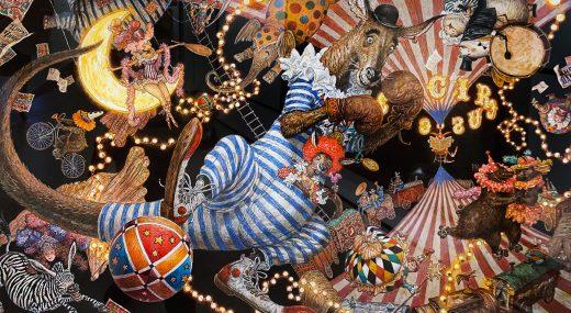 НОВЫЕ ИМЕНА:<br>Цирковой Новый год