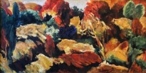 Ашот Хачатрян - Панно, 1995 (холст, масло)