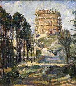 Макс Бекман - Водонапорная башня в Хермсдорфе, 1909 (холст, масло)