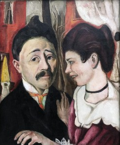 Макс Бекман - Потрет семьи Карлов, 1918 (холст, масло)