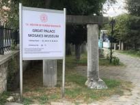 Вход в музей