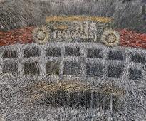 Петр Рейхет — ДК Культуры им. Газа (водорода), 1900-е (холст, масло)