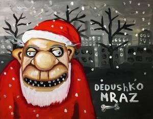 Вася Ложкин - Дедушко мразь, 2019