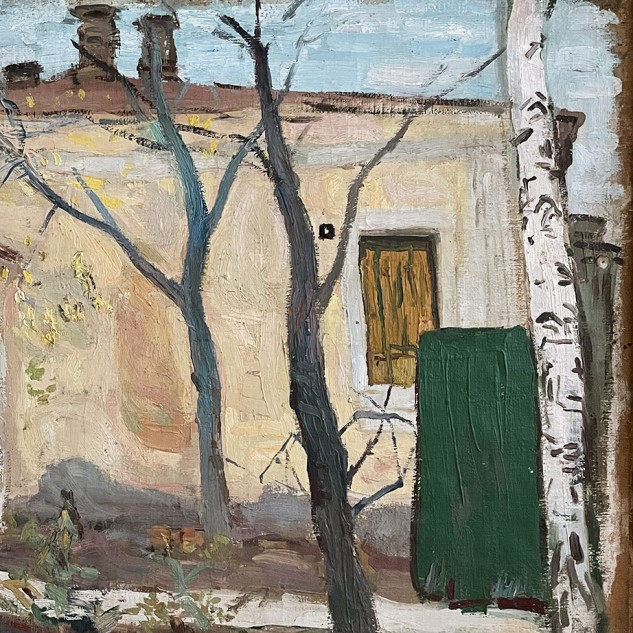 Сергей Романович — Дом на Донской, 1940-е (холст, масло)