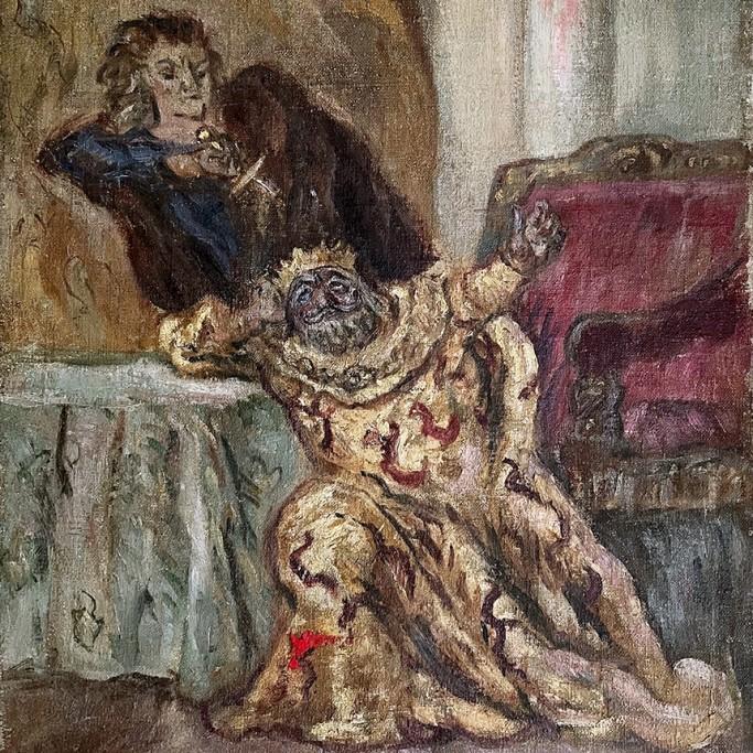 Сергей Романович — Гамлет и Клавдий, 1940-е (холст, масло)