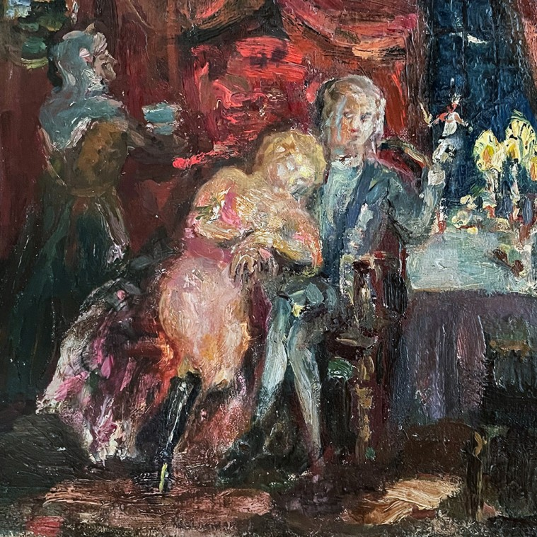 Сергей Романович — Гёте. Вильгельм, Марьяна и Барбара, 1940-е (холст, масло)