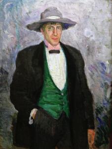 Бернгард Фолькештад - Портрет Николая Аструпа, 1927