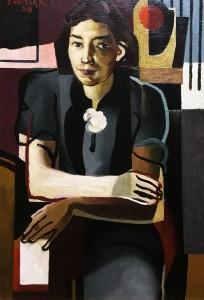 Генри Роланд Эвели - Гадалка, 1939