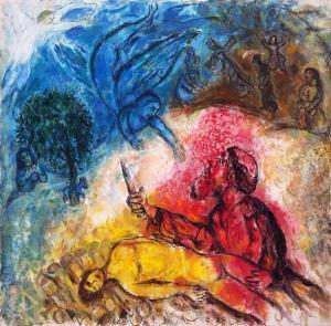 Марк Шагал - Жертва Исаака, 1966
