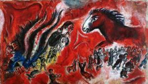 Марк Шагал - Красная лошадь, 1967