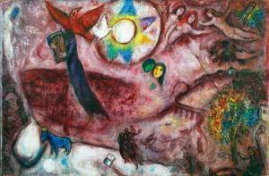 Марк Шагал - Песнь песней V, 1966
