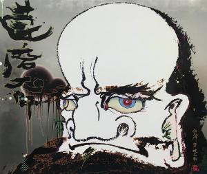 Такаши Мураками - Из воспринимаемых обломков Вселенной мы все еще не в состоянии достичь нирваны, 2008