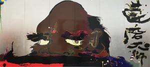 Такаши Мураками - Открой чакры прямо сейчас, 2008