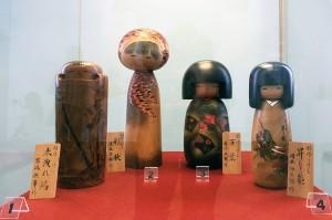 1 Коморэби (солнечные блики), 2 Сайсю (разгар осени), 3 Манъё (Листья), 4 Нобори Рю (поднимающийся дракон)