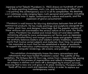 ЛУЧШЕЕ ИЗ ГАЛЕРЕЙ ПЛАНЕТЫ:<br>Такаши Мураками в Чикаго